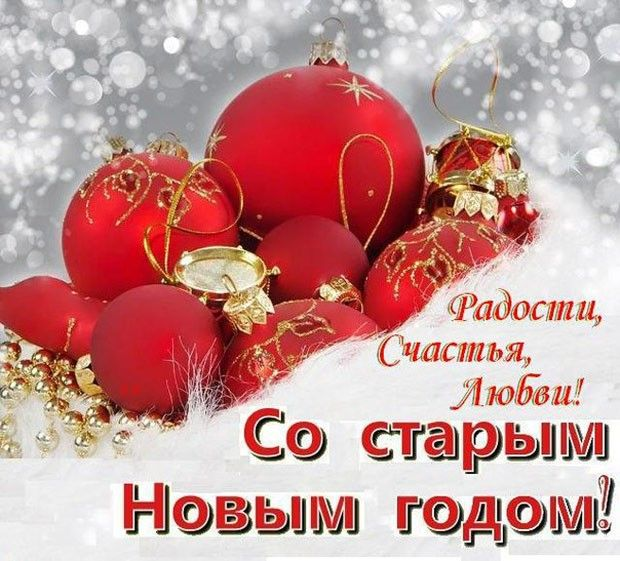 a9645f80683dc3169926b0a14e7a1015--happy-new-year-advent
